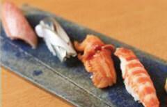 銀座寿司職人奨学金コース